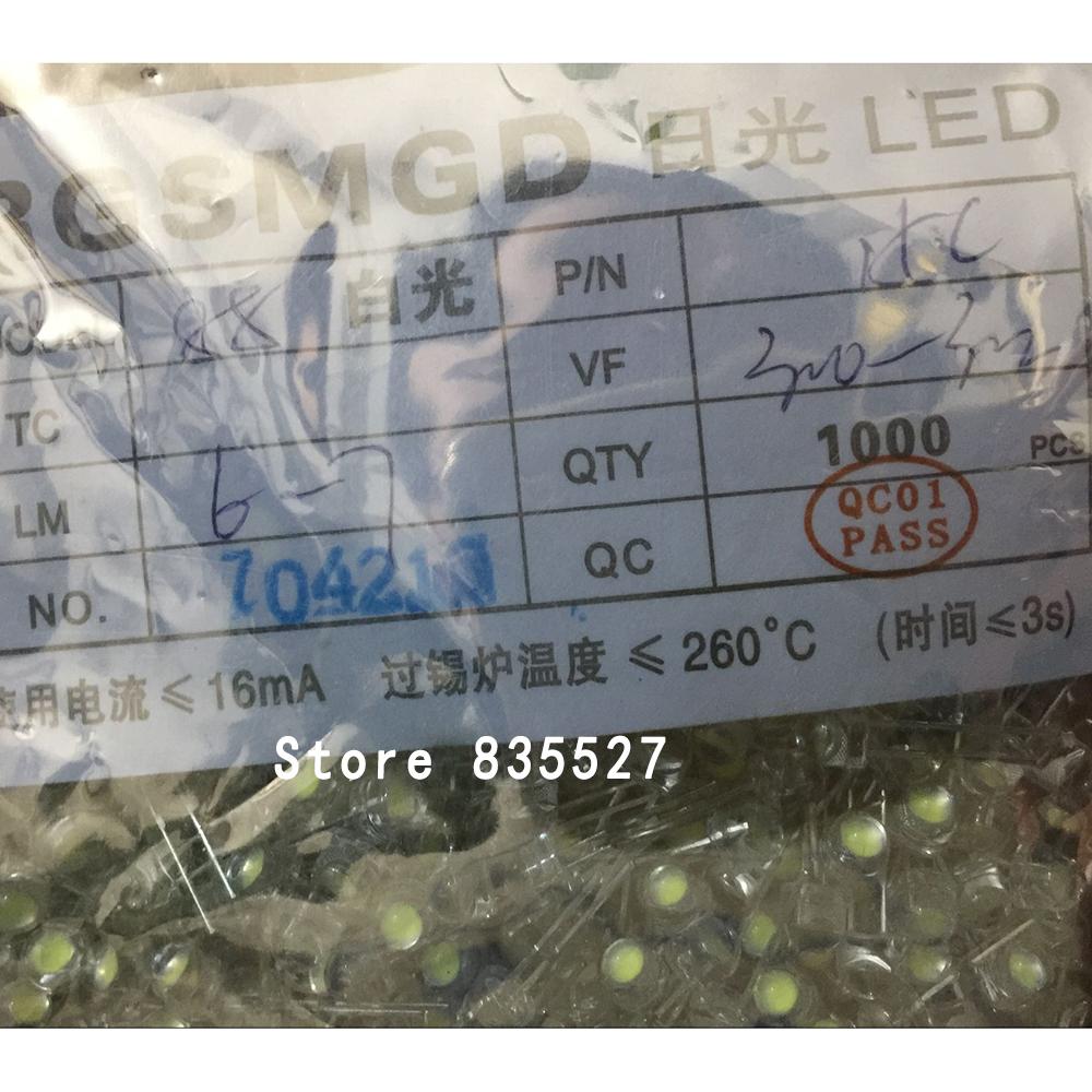 2000 шт./лот белый 5 мм F5 и соломенная шляпа светодиодный витые бусины супер яркий 6-7lm большой основной чип свет светодиоды для поделок огни