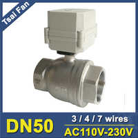 2'' Stainless Steel 304 DN50 Electric Motorized Valve With Indicator AC110V-230V 3/4/7 Wires BSP/NPT Metal Gear 10Nm