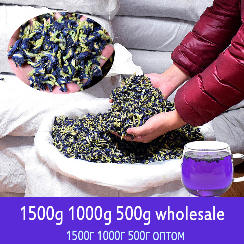 Tea Set Kitchen Tea Wholesale 100g 500g 1500g Clitoria Ternatea Dry Flower Thai Butterfly Pea Tea Vitamin A Tea Cup Combination