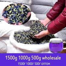цена на Tea set Kitchen Tea wholesale 100g 500g 1500g Clitoria Ternatea dry flower Thai Butterfly Pea Tea Vitamin A Tea cup combination
