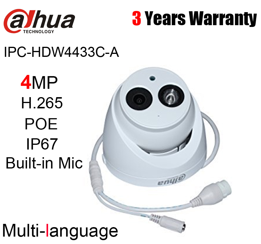 Image 2 - Dahua 4MP IP Camera PoE H.265 Built in mic IPC HDW4433C A replace IPC HDW4431C A HDW4431C A v2 Dome Network Camera HDW4433C A-in Surveillance Cameras from Security & Protection