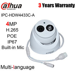 Dahua 4MP IP Camera PoE H.265 Dome Network HDW4433C-A
