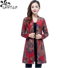 UHYTGF 5XL plus size thin windbreaker women's Fashion printe