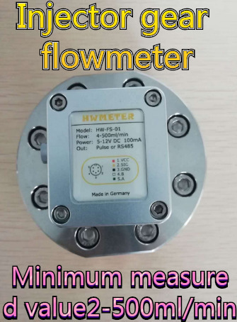 Diesel engine high pressure common rail test bench injector flowmeter Gear flow meter