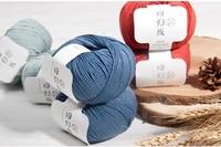 100% merino wol garen dikke garens voor breiwol garen goedkoop voor haak luxe trui gratis verzending 300 g/partij, 6 stuks