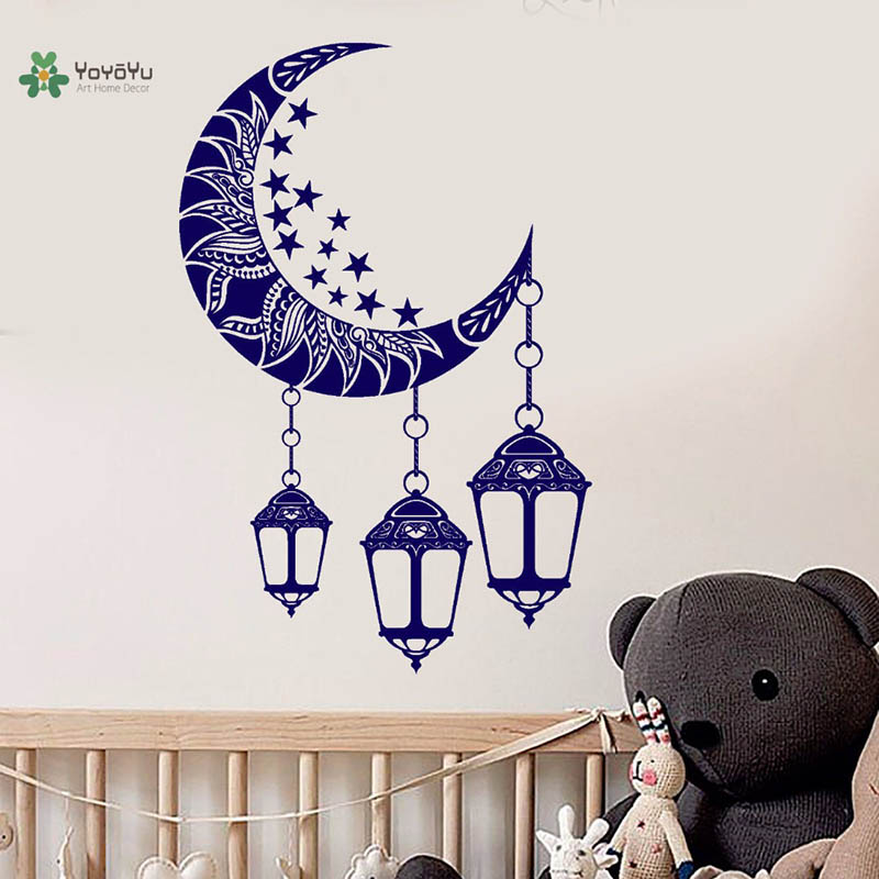 YOYOYU Vinyl Wall Decal Moon Stars Fanging Lights Complicated Pattern Interior Decoration wall Stickers for Kids Room FD268