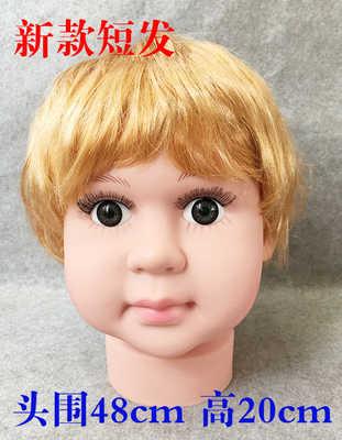 CAMMITEVER Bonito PVC Cosmetologia Mannequin Cabeça Modelo Crianças Óculos Peruca Criança Cachecol Chapéu Headset óculos de Sol Carrinho de Exposição Da Loja