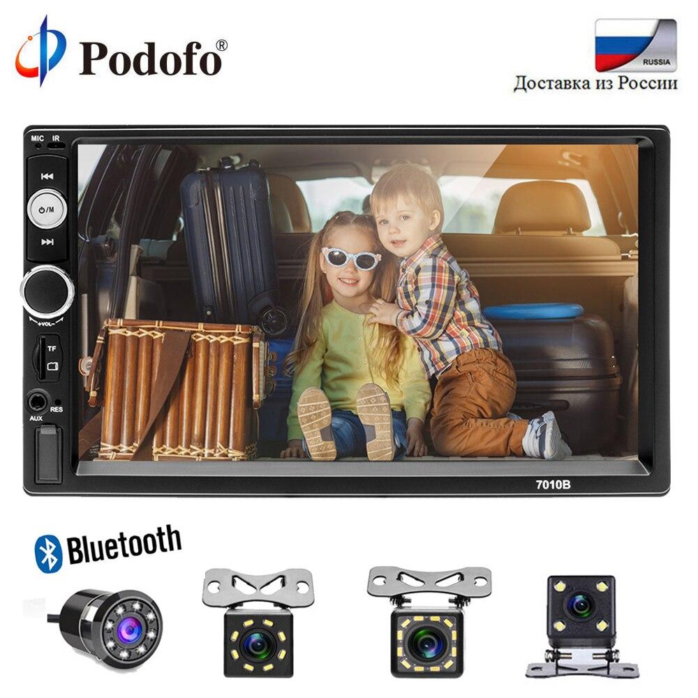 Podofo Auto Multimedia-Player 2 Din 7