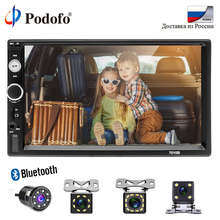 "Podofo Auto Multimedia Player 2 Din 7 ""Car Radio Stereo Bluetooth MP5 Player FM USB AUX Autoradio 7010B 2Din con Videocamera vista posteriore"