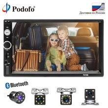 """Podofo coche reproductor Multimedia 2 Din 7 """"coche Radio Bluetooth Estéreo auriculares Bluetooth MP5 Player FM USB AUX Autoradio 7010B 2Din con cámara de visión trasera"""