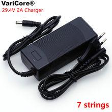 VariCore-cargador de batería de litio de 29,4 V, 2A, 18650, 7 cuerdas, voltaje constante, 24V