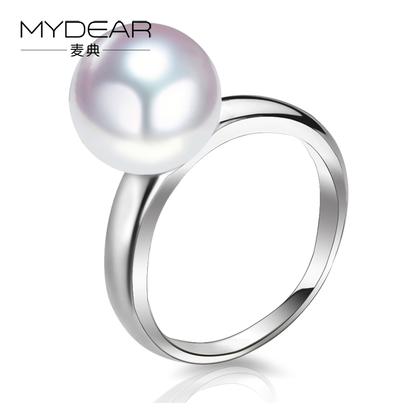 Здесь можно купить  MYDEAR 2017 latest wedding ring designs , 925 sterling silver with rhodium plated , white&black main pearl   Ювелирные изделия и часы