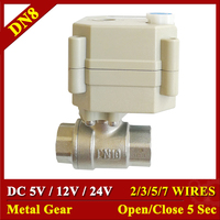 Stainless Steel 1/4 Electric Valves DC5V 12V 24V 2 Way DN8 Motorized Water Valves 1.0Mpa Metal Gear Fast Open/Closed Valve