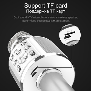 Image 4 - HOCO ميكروفون الكاريوكي بلوتوث اللاسلكية مكثف مايكروفون هاتف محمول احترافي KTV ميكروفون مشغل موسيقى ل iOS أندرويد