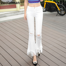 zuolaiman Ripped Jeans Women Hole Bell Bottom Flare Jeans High Waist Women Jeans Skinny Black White Tassel Elastic Denim Pants