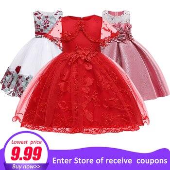 591e2b29b Niña princesa vestido de fiesta de los niños vestidos de niña boda  cumpleaños ropa niño flor vestido de niños ropa de bebé traje