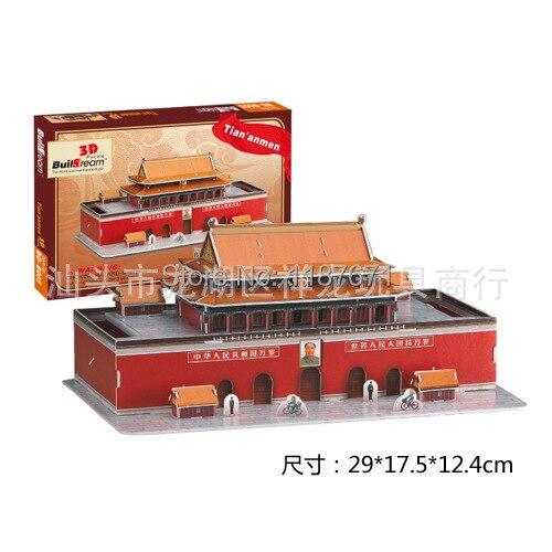 Paper Model Diy Tian An Men Enlighten Blocks Construction Brick Block Toys scale models Sets brinquedos playmobil