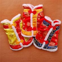 Newly Design Chinese Tang Suit Dog Clothes Coat New Years Costume Pet Winer Apparel