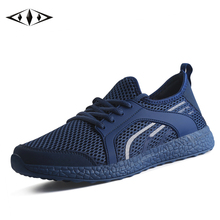 LEMAI New Leisure Men Running Shoes Summer Spring Breathable Air Mesh Boy Sneakers For Men Super Light Outdoor Sport Shoes f022
