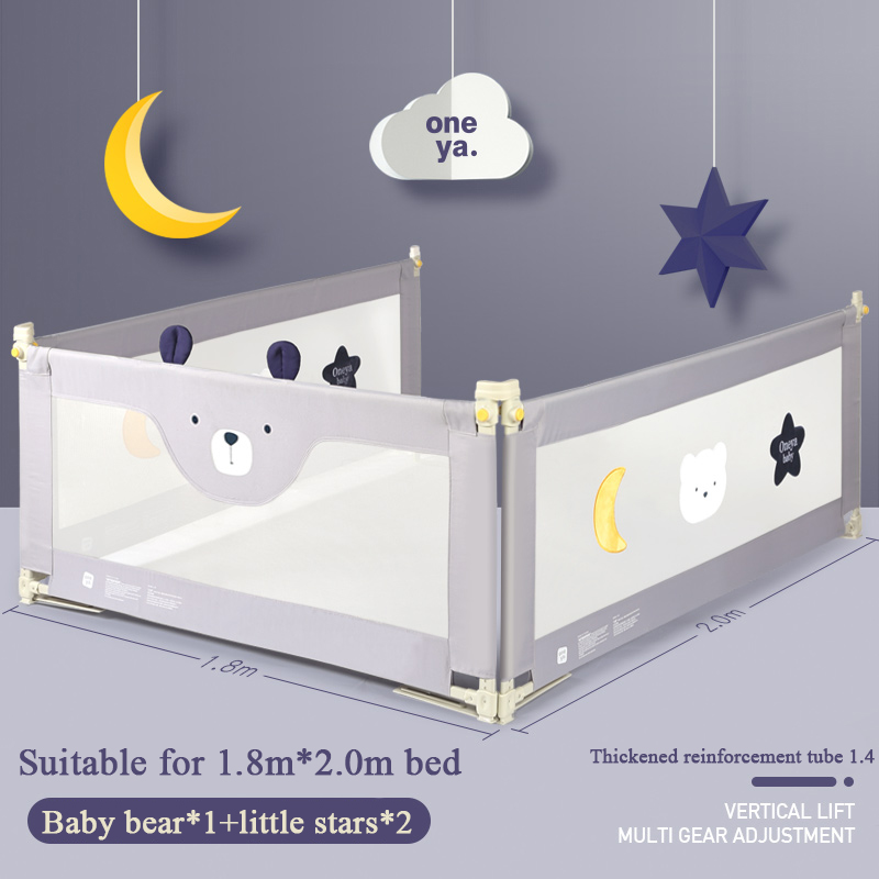 3 pcs Star bear cute bed fence Baby rail protective railing child safety against 1.5-2 meters bedside baffle bed guardrail 1pcs