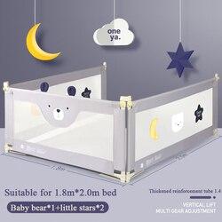 3 pcs star orso carino letto recinzione Bambino ferroviario ringhiera di protezione di sicurezza del bambino contro 1.5-2 metri da comodino deflettore letto guardrail 1pcs