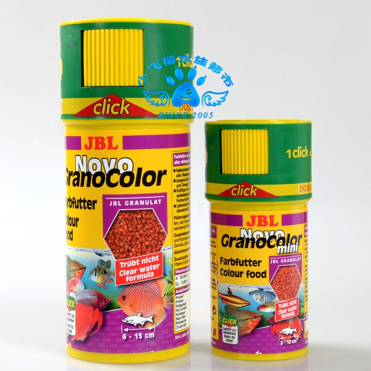 JBL Fish Food GranoColor Mini Granule Tropical Discus Guppy Cichild Small Baby