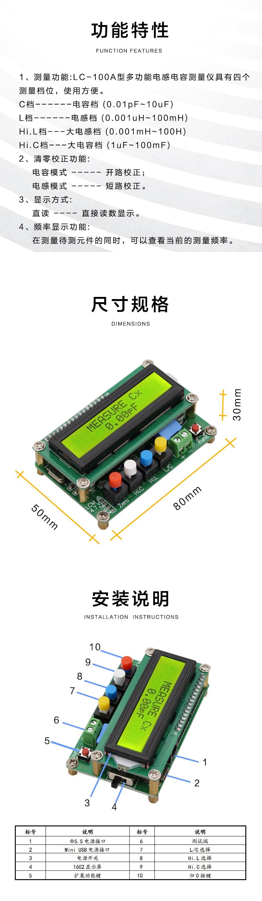LC100-A полнофункциональный индуктор и измеритель емкости, измеритель индуктивности Измеритель lc