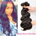 Alipearl Hair Brazilian Virgin Hair 4 bundles Body Wave 8A Unprocessed Human Hair Bundle Extensions Natural Color #1B #2 #4