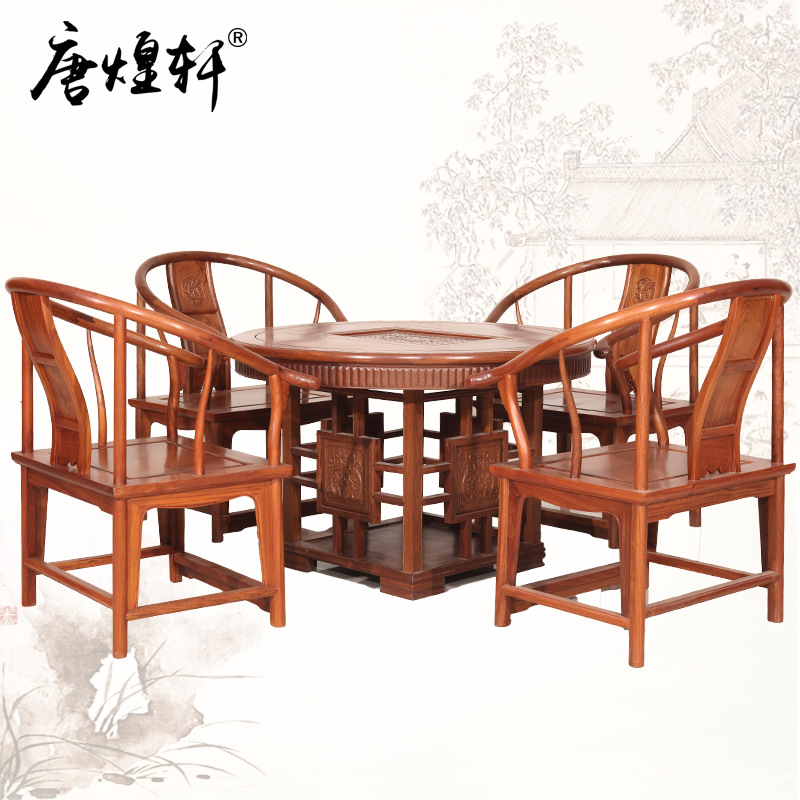 Burma Rosewood Mahogany Furniture Round Five Piece Tea Table Living Room Wood Tea Tables And Chairs Combined Tea Tea Table Table