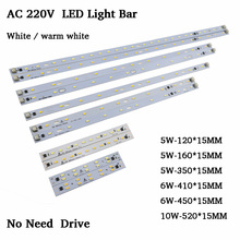 10pcs AC220v LED Light Bar rigid Strip Driverless for T5 T8 Tube, 5w 6w 10w 180-260v SMD5730 led pcb Light Source High Brightnes