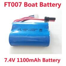 Free Shipping Original FT007 Boat Battery 7.4V 1100mAh battery for Feilun toys FT007 RC Boat Original Feilun parts