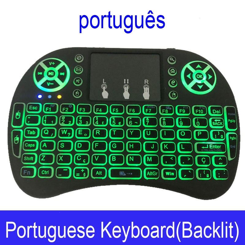 Portuguese Backlit