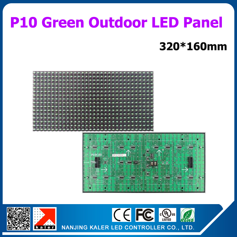 TEEHO Semi-outdoor Green Led Display Module P10 8pcs Led Panel +1pc XU2 Control Card +1pc Power Supply, Cables For Led Display