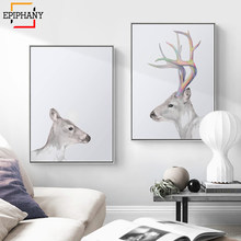 Doe and Deer Wall Art canvas paintings Poster Woodland Animal Bedroom Decor Engagement Gift Love Mr and Mrs Painting Pictures(China)