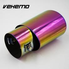 Vehemo Vehemo Automobile Car Modification Grilled Tail Rear Straight Exhaust Pipe Muffler