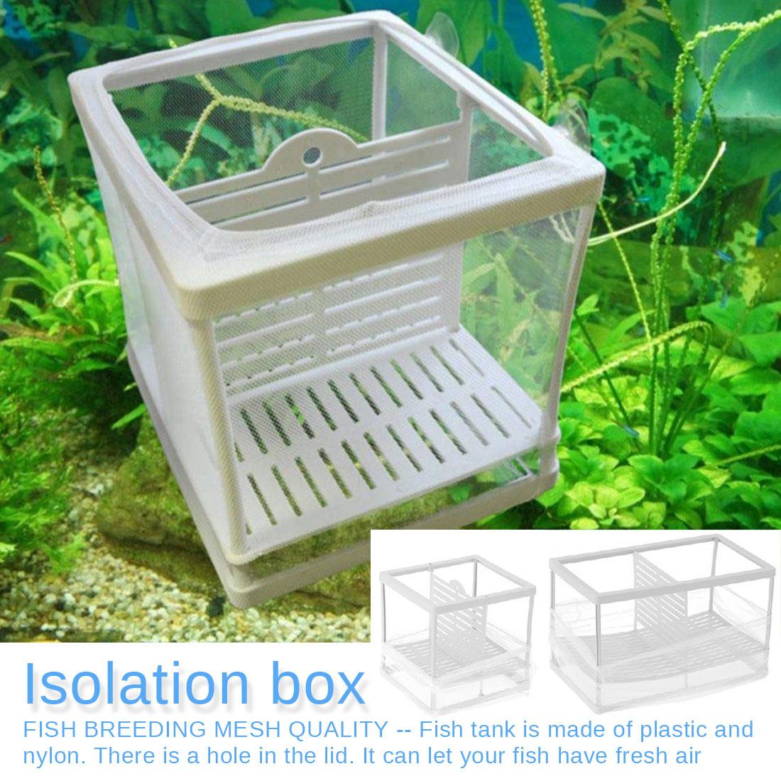 Fish Tank Aquarium Breeding Box Net Hatchery Fry Trap Float Breeder Box Isolation Newborn Baby Nursery House