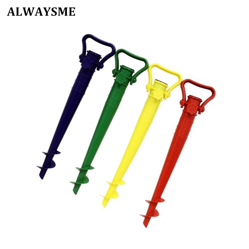 Alwaysme Patio Umbrella Base Screw In Parasol Base Ground Anchor Spike Stand Beach Sofa Hang Hammock Garden Umbrella Holder Base Patio Umbrellas & Bases Outdoor Furniture