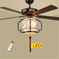New HS030 Ceiling Fan Living Room Bedroom Lights 5 Wooden Lanterns LED Mute Remote Control Fan Light 220v/110v 70W