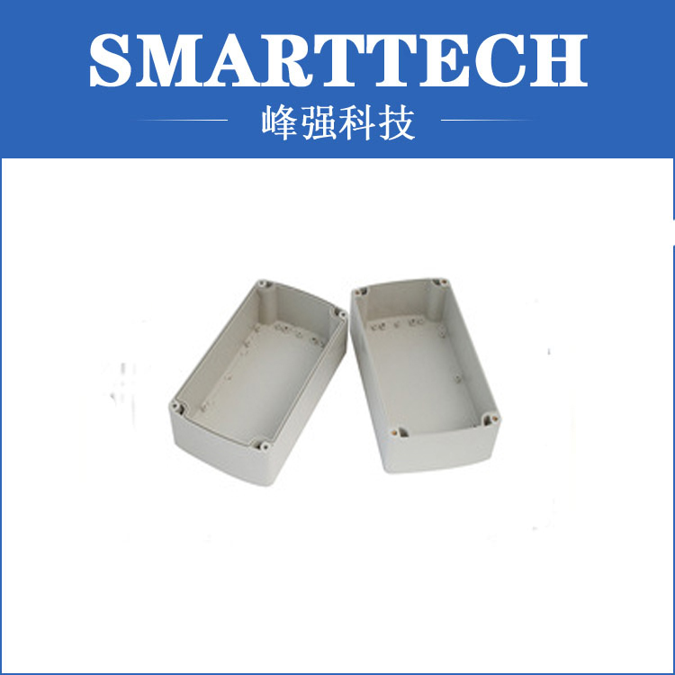 2 cavity white PP plastic electric shell mould high tech and fashion electric product shell plastic mold