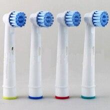 4 шт./пакеты Электрическая Зубная Щетка Глав насадки Замена для Гигиены Полости Рта В Чувствительных EBS-17A Для Здоровья Семьи Использования(China (Mainland))