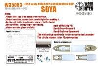 Sotani Kikoitay Kyohko Hasegawa 40023 Assembly model Toys