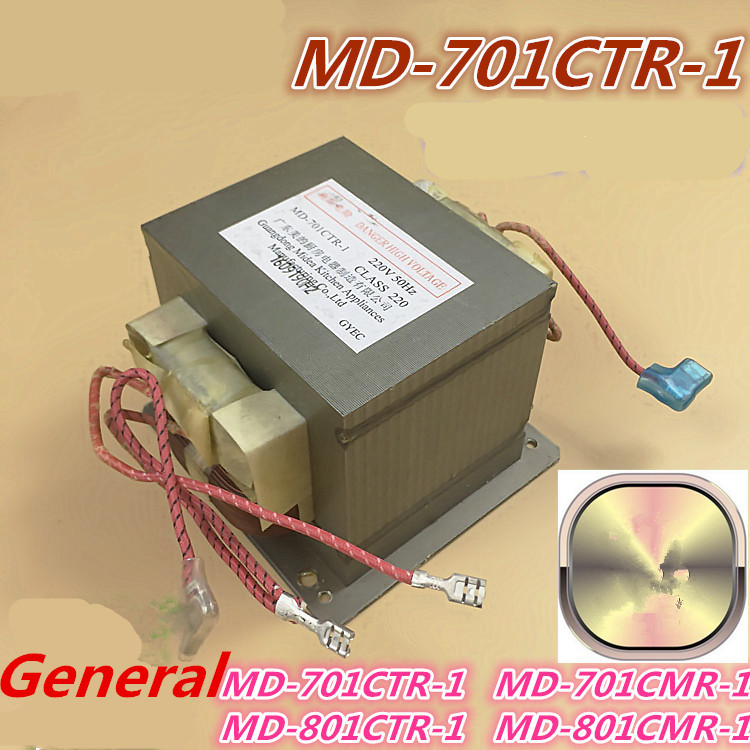 MD-701CTR-1 Microwave Oven Transformer  For Midea Galanz 800W 900W 1000W MD-801CTR-1 MD-801CMR-1 MD-701CMR-1