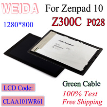 WEIDA For Asus Zenpad 10 Z300 Z300C Green cable 1280*800  LCD Display Touch Screen Assembly+Frame P023  CLAA101WR61 boxpop boxpop 45x135 p023
