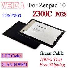 WEIDA для Asus Zenpad 10 Z300C P00C зеленый кабель 1280*800 ЖК-дисплей сенсорный экран в сборе Z300C P023 P028 CLAA101WR61