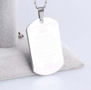Image 2 - New 316 L stainless steel silver color Muslim Allah Ayatul Kursi pendant necklace for men women islam quran scriptures