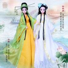 Древнее платье кукла 30 см китайская «наложница императора» корт сказочный костюм суставов девушка 12 суставов принцесса игрушка Моделирование