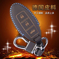 Wall Key Holder For Nissan Qashqai Sunny Sylphy Teana Tiida X-Trail Leather Keyring Case Cover 3 Button Leather Keychain Pouch