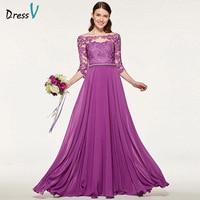 Dressv Long Purple Bridesmaid Dress A Line Beading Lace Backless Three Quarter Sleeves Custom Wedding Party Bridesmaid Dress