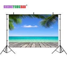 цены 10x10ft Beach theme Vinyl  photography backdrops studio props photography background HTB117