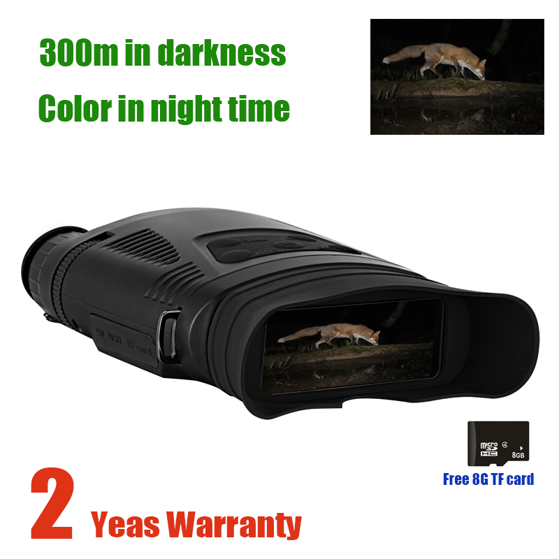 WILDGAMEPLUS NV200C Infrared Night Vision Binoculars Telescope 7X21 Zoom Digital IR Hunting Night Vision Goggles Optical Hunter(China)